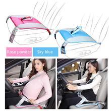 Автомобильный ремень безопасности клип ремень безопасности подушки сиденья плода сохранение ремень для защиты плода автомобиля салонные аксессуары