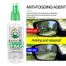 105 мл Водонепроницаемый Анти-запотевающий агент гидрофобное покрытие нано спрей для лобового стекла автомобиля ванной движущийся экран