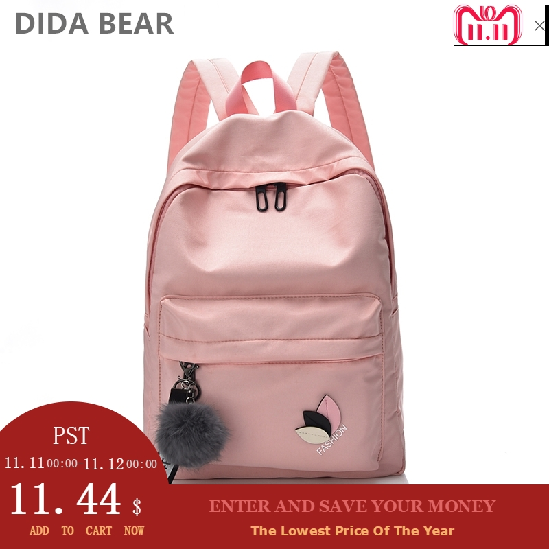 купить DIDABEAR Women Waterproof Nylon Backpacks Female Rucksack School Backpack For Girls Fashion Travel Bag Bolsas Mochilas Sac A Dos по цене 867.71 рублей