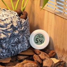 Домашний гигрометр для рептилий, электронный мини гигрометр для рептилий, встроенный Террариум для ящерицы, черепаховая коробка, гигрометр для рептилий, аксессуары для рептилий