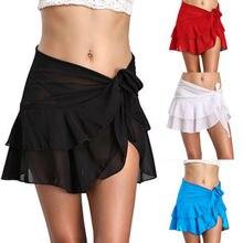 Лидер продаж Пляжная накидка юбка Для женщин шифоновая пляжная одежда короткие купальный Плавание платье Перспектива газовая юбка
