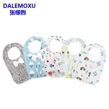 DALEMOXU Baby Burp Bib Novelties Girl Boy Feeding Muslin Fabric Cotton Bunny Saliva Towel Child Sorrow Bandana Kid Scarf