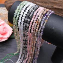 Свободные Шарики Пренит/Аметрин/sunstone/круглый розовый кварц/лунный камень граненый 4 мм 15 дюймов для DIY ювелирное fppj оптом