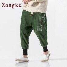 Zongke/шерстяные шаровары с вышивкой китайских персонажей, мужские спортивные штаны, мужские повседневные штаны, мужские уличные штаны в стиле хип-хоп, весна