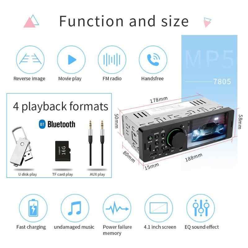 7805 1Din 4.1in TFT カーステレオ MP5 プレーヤー FM ラジオ逆転画像 720 1080P HD 自動 Bluetooth 音楽プレーヤー w /TF カードスロット 2USB AUX