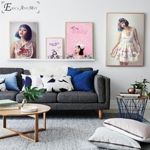 Melanie Martinez Photography Poster And Print Canvas Art Painting Wall Pictures For Living Room Decoration Home Decor No Framed
