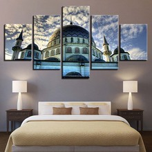 5 Pieces Home Decor Canvas HD Prints Poster Wall Art Pictures Blue Stars Sky Shine World Map Paintings For Living Room