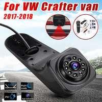 Luz de freno de respaldo de coche de marcha atrás cámara de aparcamiento de visión trasera para VW Crafter Van 2017 cámara de seguridad de aparcamiento de vehículos