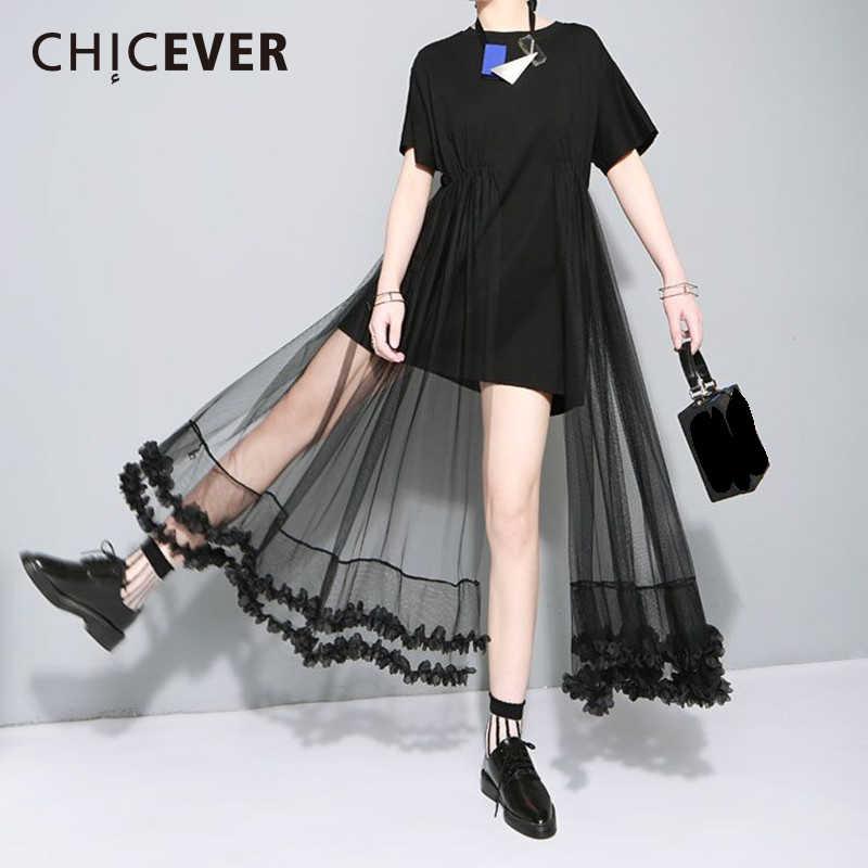 CHICEVER 2018 Autumn Dress For Women Patchwork Lace Mesh Ruffles Short  Sleeve Slim Women Dresses Female 1f23e2cfe38f