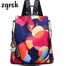 Fashion Big Floral Backpack Women Oxford Bagpack Female Anti Theft School Bag For Teenager Girls Plecak Backpacks