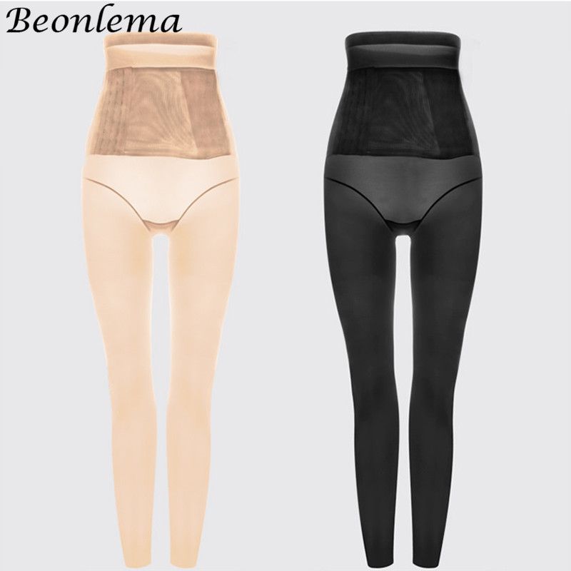 Beonlema High Waist Leg Shaper Pants Women Tummy Shaping Femme Legs Modeling Long Pants Row Hooks Stretchy Shapewear S-3XL