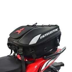 Новая водостойкая мотоциклетная сумка для хвоста многофункциональная прочная задняя мотоциклетная сумка для сидения высокой емкости