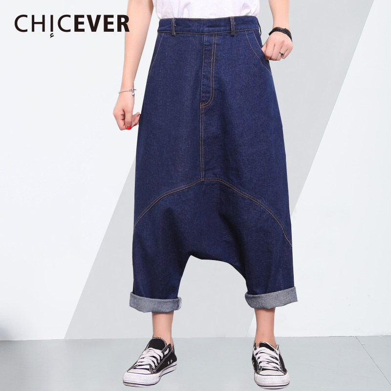 CHICEVER 2019 Spring Denim Trousers For Women   Jeans   Harem Pants Loose Big Size Two Wear Oversize Female   Jean   Fashion Casual New