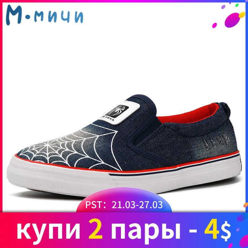 MMNUN 2018 Sepatu Anak-anak Dengan Spider Anak Sepatu Anak Laki-laki Bernapas Sepatu Kanvas Sneakers Anak Laki-laki Berusia 6-12 Ukuran 28-35 ML1811