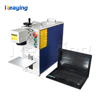 Portable mini fiber laser metal jewelry marking machine 20 watt with free laptop