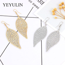 цена на Silver Plated Gold Color Leaf Shape Pendant Earrings Alloy Drop Earring For Women Girls Fashion Jewelry Gift With Wedding Party