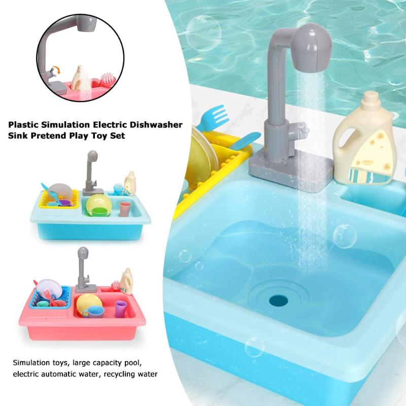 Kids Plastic Simulation Electric Dishwasher Sink Children Pretend Play Kitchen Toys Sets Girls Birthday Gifts Child Dolls Access