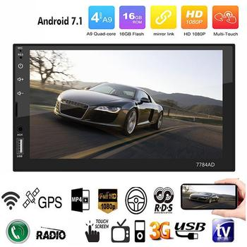 New Car Android 7.1 System Navigation 7inch Bluetooth MP5 Player Touch Screen MP4 Card Machine DVD Navigation Machine GPS
