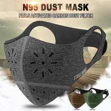 3 Colors New Unisex Mouth Masks Anti Dust Face Mouth Cover PM2.5 Mask Dustproof Anti-bacterial Outdoor Cycling Travel Protection(China)