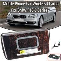 1 предмет автомобиль Быстрая Беспроводной Зарядное устройство держатель мобильного телефона зарядки Беспроводной зарядки инструмент для