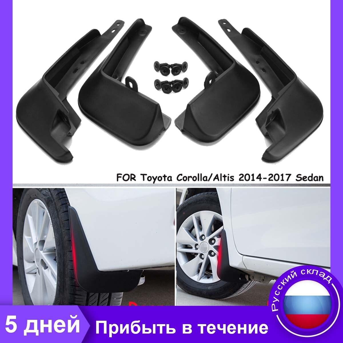 Fit For Toyota Corolla 2014 2015 2016 MUDFLAPS MUD FLAP SPLASH GUARDS MUDGUARDS
