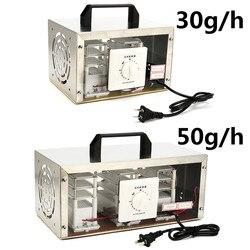 30 Гц/ч 50 Гц/ч 220 V Air генератора озона Воздухоочистители озонатор-стерилизатор Портативный Ионизатор-очиститель стерилизатор с синхронизаци...