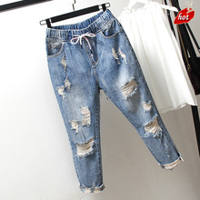FRAME BEN Women Autumn Ripped Jeans Casual Vintage Boyfriend High Waist Destroy Loose