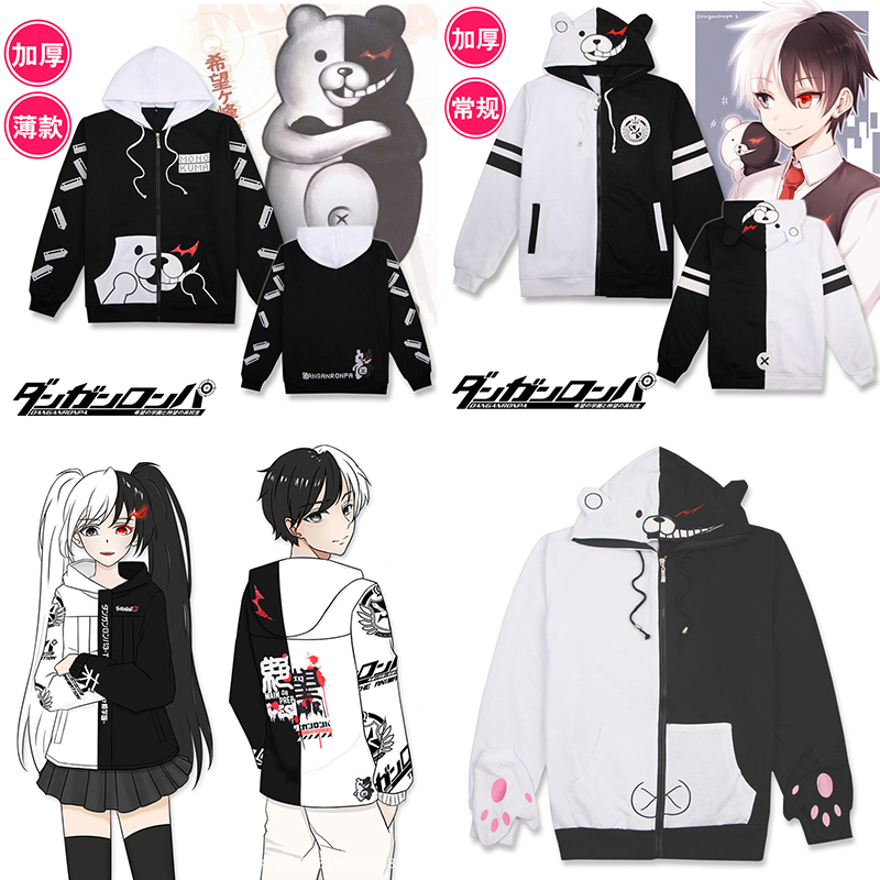 Danganronpa Monokuma Cosplay Costume Men Women Black And White Bear Jacket Sweatshirt Japanese Anime Hoodie