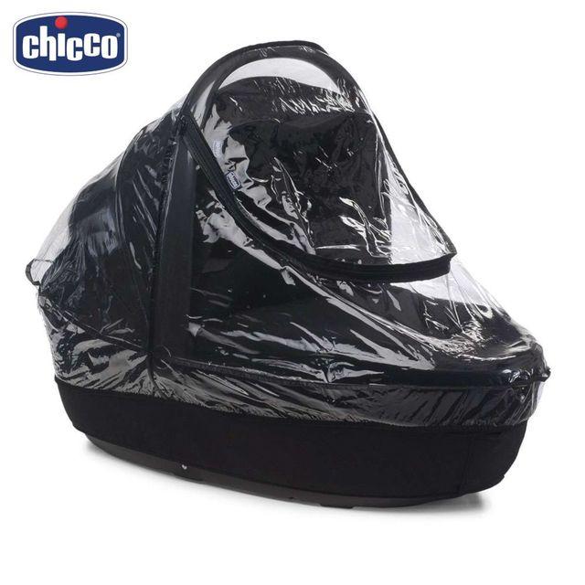 Дождевик для люльки к коляскам системы Chicco Trio