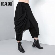 [EAM] גבוהה סתיו מכנסיים