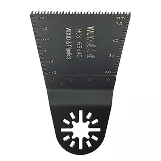 HLZS-WEILIYA 65mm Universal Saw Blades Oscillating Cut Multi Tool For Fein Multimaster, 65Mm