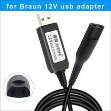 USB 12v תשלום כבל בראון מכונות גילוח 7 W 5210 מטען מתאם חשמל עבור חשמלי תער סדרת 1 3 5 7 9 3731 3730 3020 5010 5517