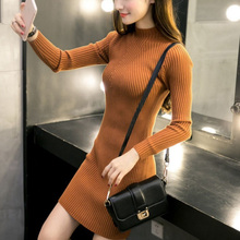 O neck Sexy Slim Bodycon Dress  Autumn Winter Warm Sweater Dress Women Female Long Sleeve Knitted Dress Vestidos female autumn winter dress 2017 turtleneck long knitted sweater vestidos women slim bodycon dress casual pullover ws4716c