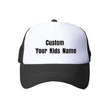 Детское имя индивидуальный заказ шляпа водителя грузовика печатное