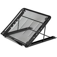 Сетчатая вентилируемая Регулируемая подставка для ноутбука/планшета и многого другого(черный