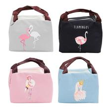 New Cartoon Flamingo Insulation Bag Multi - Function Childrens Lunch Cloth Storage Busket Birthday Gift