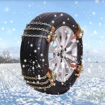 Nowy łańcuch przeciwpoślizgowy odporny na zużycie stal trzy łańcuchy-balans-Design samochodowe łańcuchy śniegowe do lodu śniegu błota droga bezpieczna do jazdy tanie i dobre opinie Autoleader Łańcuchy śniegowe Wear-resistant Steel Anti-skid Snow Chains