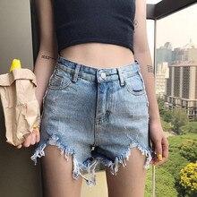 Streetwear Summer Women Irregular Denim Shorts 2019 New Arrival High Waist Ripped Hole Shorts Jeans Sexy Blue Short Femme