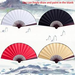 8 Inch/10 Inch Silk Cloth Blank Chinese Folding Fan Wooden Bamboo Antiquity Folding Fan For Calligraphy Painting