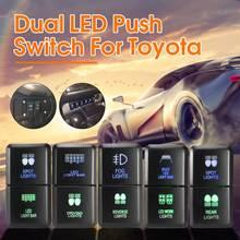 12 В двойной точечный противотуманный задний светодиодный светильник на крышу для Toyota Prado Hilux Landcruiser