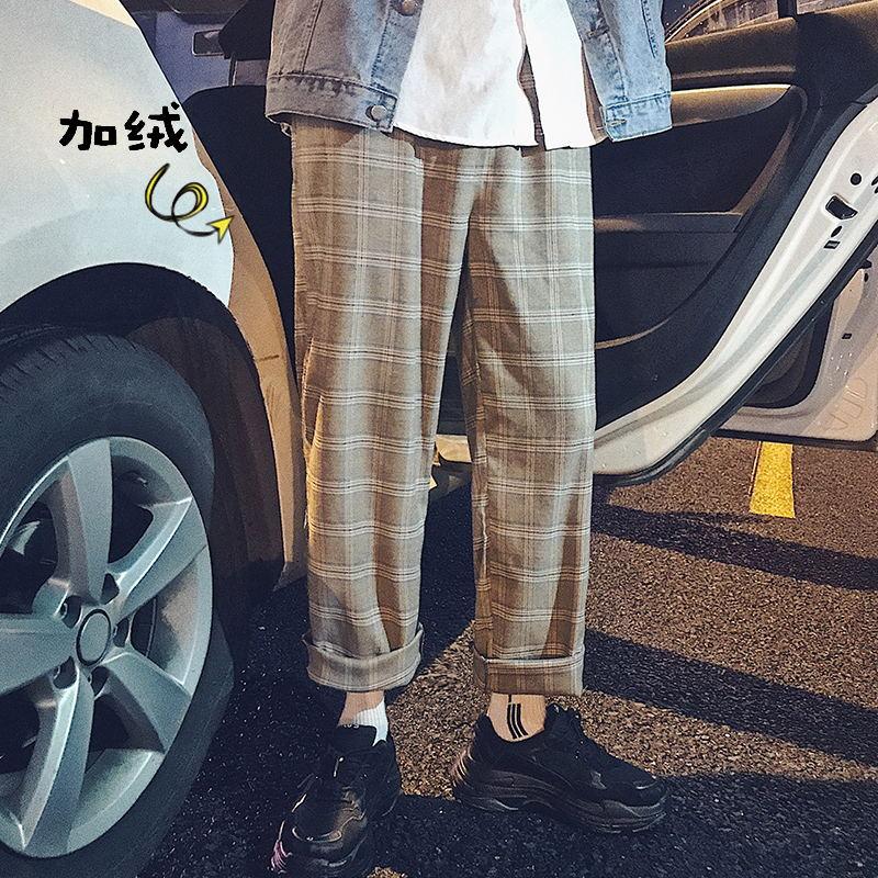 2018 Korea Style Men's Lattice Printing Cotton Casual Wide Legs Harem Pants Trousers Active Elastic Hip Hop Joggers Sweatpants