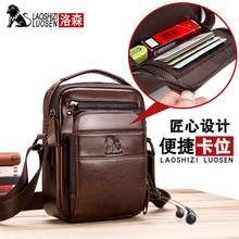 Genuine Leather Men Messenger Bag Hot Sale Male Small Man Fashion Crossbody Shoulder Bags Mens Travel New Handbags