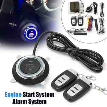 Audew Car Engine Start Stop SUV Keyless Entry Engine Start Alarm System Push Button Remote Starter Stop Auto Car Accessories - DISCOUNT ITEM  8% OFF All Category