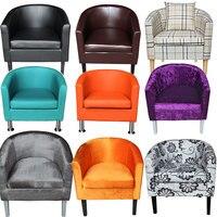 Panana ткань/искусственная кожа/бархатное кресло для ванной гостиной, столовой, офиса, кофе, гостиной, кресла