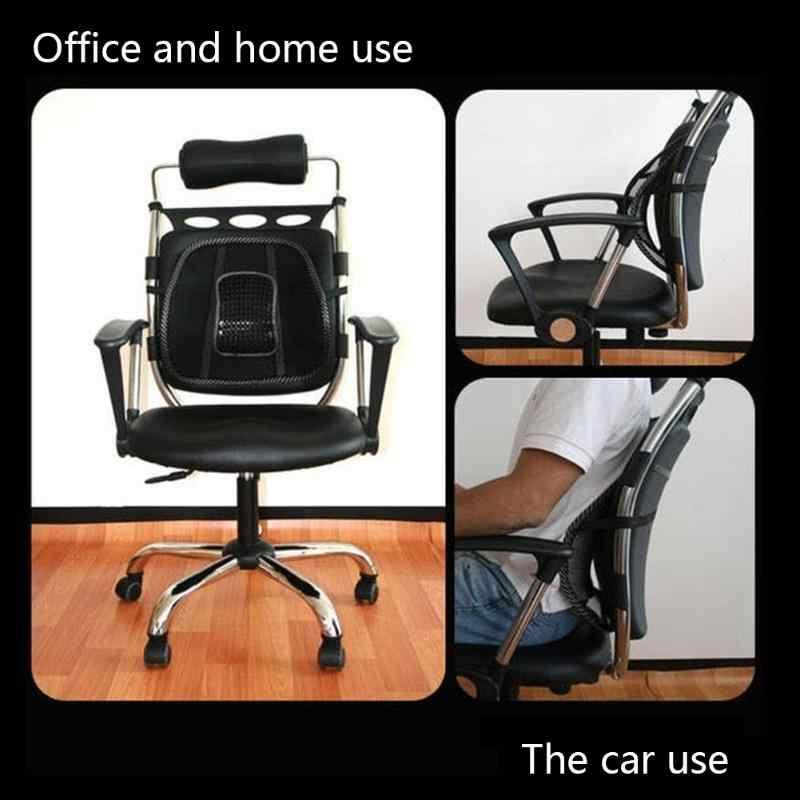 Multi-purpose malha lombar back brace suporte escritório casa assento de carro cadeira almofada legal o carro massagens a cintura