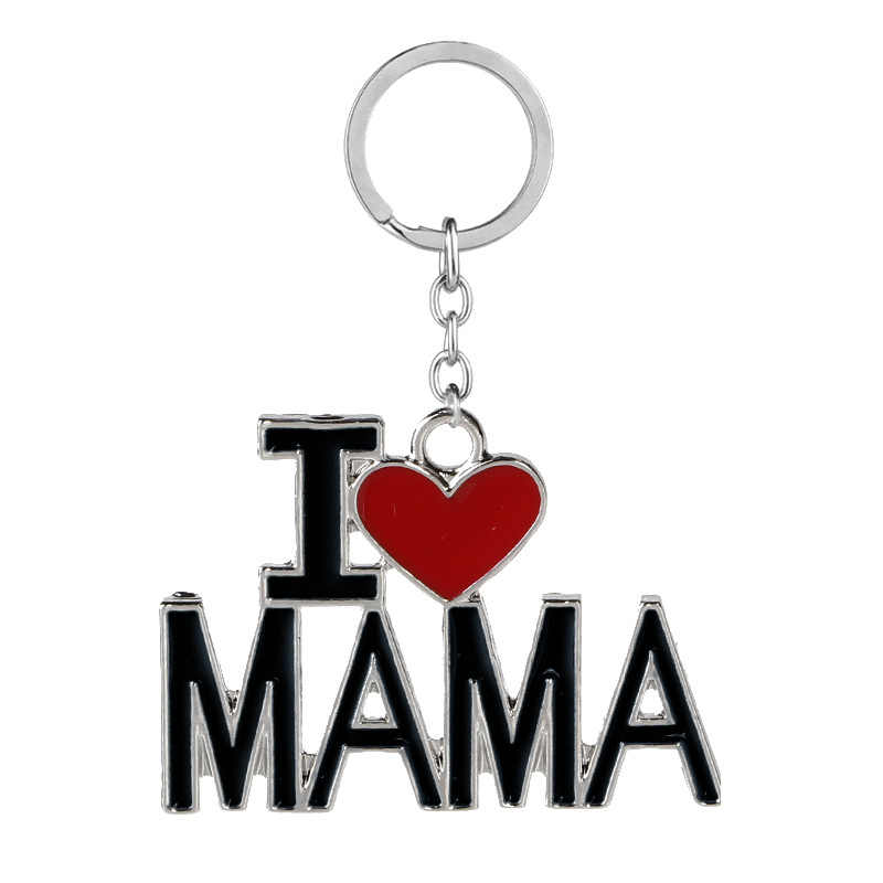 I Love Mom พ่อ Papa Mama Heart Trinket พวงกุญแจกุญแจรถพวงกุญแจรถพ่อวันแม่กุญแจโซ่