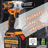 Бесщеточный/беспроводной электрический ключ ударная головка ключ 88 V 15000 mAh ручная дрель Установка Мощность инструменты с 2 литиевые батареи
