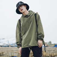 Korean Pure Colour Thin Pullover Cap Men Top Long Sleeve Fashion Japanese Casual Clothes Jacket Sweater