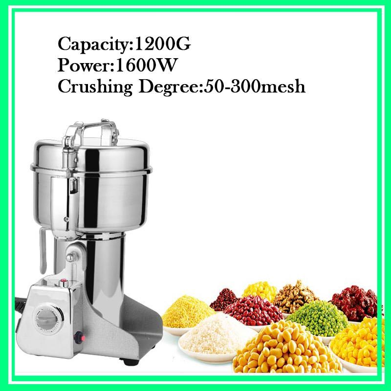 220V 1200G Electric Food Pepper Powder Grinder Portable Swing Household Electric Flour Mill