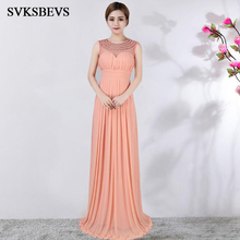 SVKSBEVS Luxury Crystal Beading O Neck Draped A Line Long Dresses Elegant Party Sexy Zipper Backless Maxi Dress
